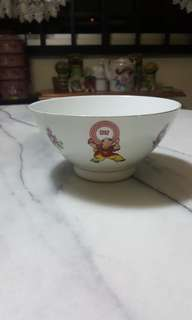 Large Kung Fu Men Soup Bowl