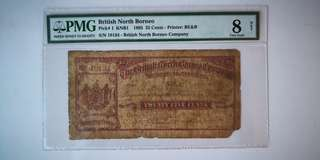 Extremely RARE British North Borneo 1895 25¢. Only 4 pcs graded in PMG Population