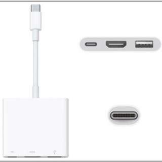 (BNIB) Original Apple USB-C to Digital AV multiport adapter