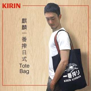 麒麟啤酒一番搾 限量版 Kirin 日式Tote Bag 手提袋