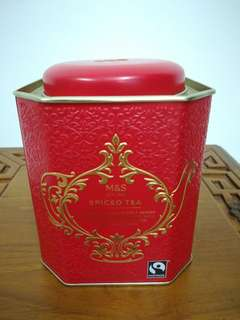 M&S spice tea container #July70