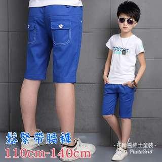 🚚 藍色中大童短哭兒童運動短褲外穿男童休閒褲子夏季2018新款薄款12中大童