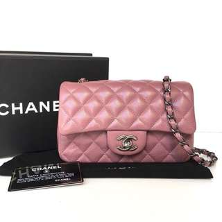 Authentic Chanel Mini Rectangle Bag