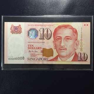 Super Serial 8 HTT $10 Singapore Portrait Note(Gem UNC)