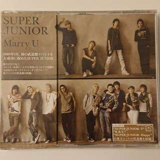 Super Junior 日版single -  Marry U [CD+DVD]