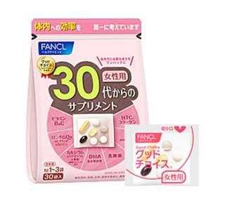 Fancl 女性 30代綜合營養素