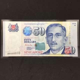 Super Serial 10 $50 HTT Note (Gem UNC)