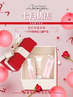 Anmyna Hair Care Shampoo Set