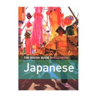 Japanese Language Guide Book