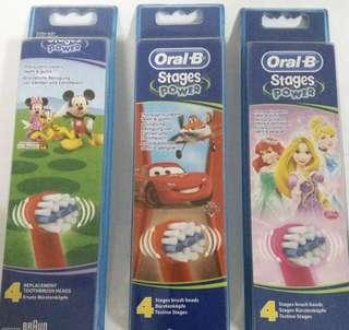 Oral-B 兒童刷頭(4枝裝)!5款可選!復仇者聯盟/星球大戰/冰雪奇緣/公主系列/米奇老鼠