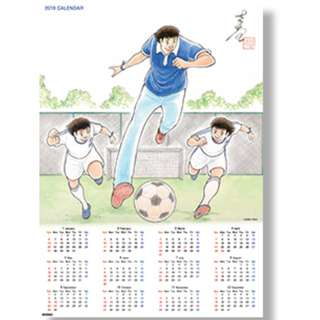🚚 Captain Tsubasa A3 Poster Calendar 2019 (Official Limited Item)
