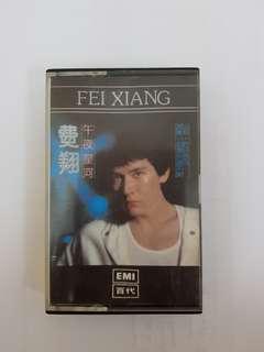 费翔 Fei Xiang 午夜星河 卡带 cassette