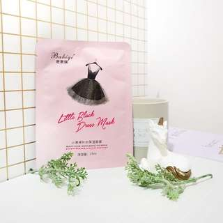 Babiqi Little Black Dress Facemask