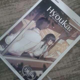 Hyouka novel
