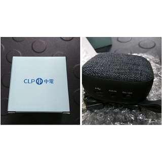 ($50) 藍牙喇叭  Bluetooth Speaker