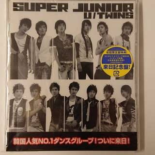 Super junior日版single - U [CD+DVD]