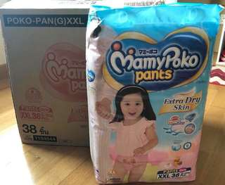MamyPoko Pants for Girls 3 packs 38pcs/packs