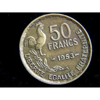 1953年法蘭西共和國(France)公雞及瑪莉安娜頭像50法郎黃銅幣