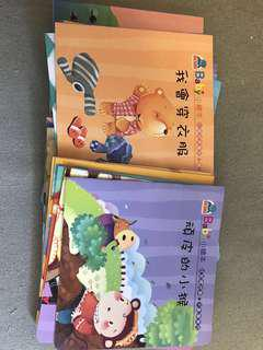 Baby小繪本 $300 for 45 books