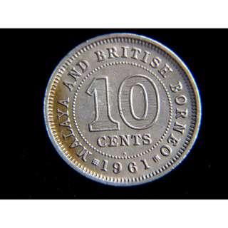 1961年英屬婆羅洲及馬來亞10仙鎳幣(英女皇伊莉莎伯二世像, H標記)