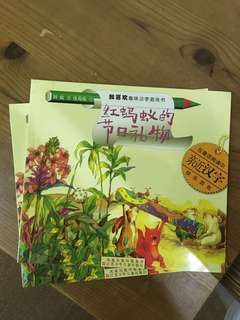 Chinese Big Picture Story Book with HanYuPinYin