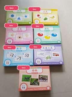 SJCK flashcards for pre-nursery