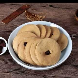 (中華名點承傳)🎓 潮州銅鑼燒  中華老字號 潮州名食  小食 點心    地區特式餅