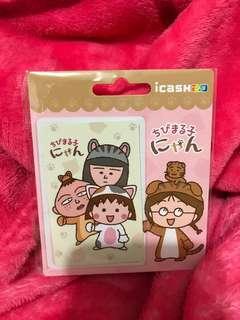台灣 悠遊卡 iCASH2.0 小丸子 《貓咪小丸子-好朋友》