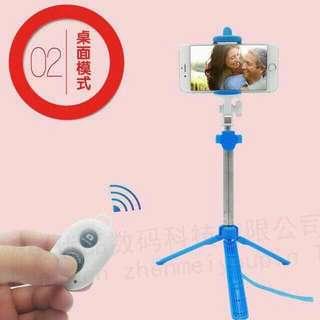 Bluetooth monopod/tripod