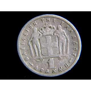 1954年希臘王國(Kingdom of Greece)大力士皇家國徽1特拉克瑪鎳幣(希皇保羅像)