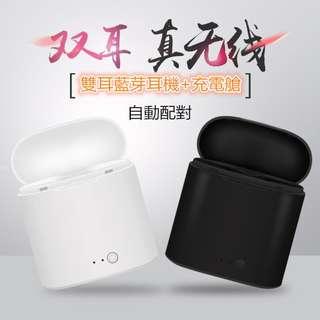 🚚 支援蘋果/安卓手機新款I7tws雙耳藍牙耳機耳塞4.1入耳式無線真立體聲雙耳迷你i7s藍牙耳機/V4.2藍牙芯片