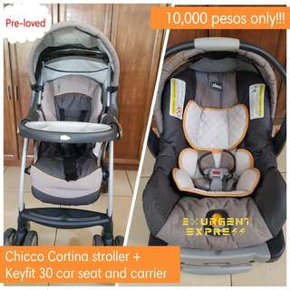 Stroller and Car Seat/ Carrier Package