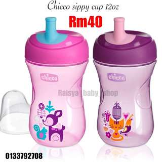 Chicco sippy 12oz