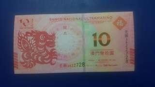 澳門大西洋銀行生肖龍,在澳門銀行門口中國龍已被收購到100元 大西洋銀行生肖龍有代收購