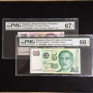 Matching super serial 2 HTT $2 & $5 notes (PMG66-67EPQ)