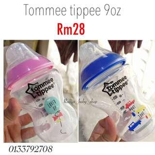 Tommee Tippee 9oz ballon or car