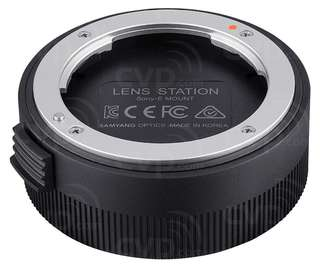 Update service for AF FE Samyang lens station