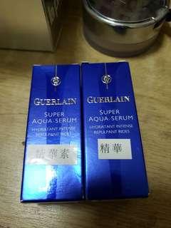 Guerlain 補水系列精華素