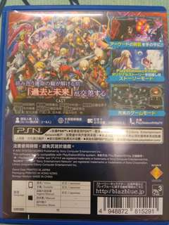 Ps vita Blazblue chronophantasma