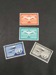 United Nation (New York) - Airmail complete set.