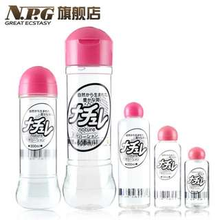 NPG Nature Water Based Lubricant | Made in Japan