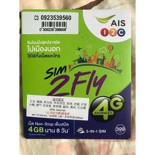AIS Sim2Fly 多國16 4G上網卡