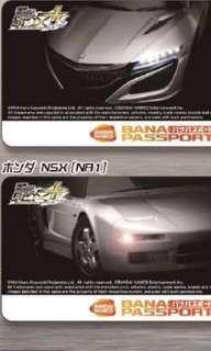 🚚 Banapassport CARD