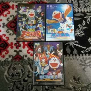 Assorted Doraemon Animation Movies [DVD & VCD]