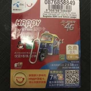 DTAC/Truemove 泰國4G八天 3GB 無限3G 上網通話電話卡