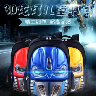 Children Kid Transformer 3D Large Backpack School Bag with LED Light