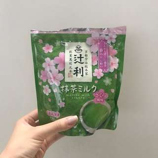 Sakura matcha milk tea