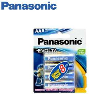 🔥 ORIGINAL Alkaline Battery Panasonic Evolta Battery AA / AAA Long Lasting