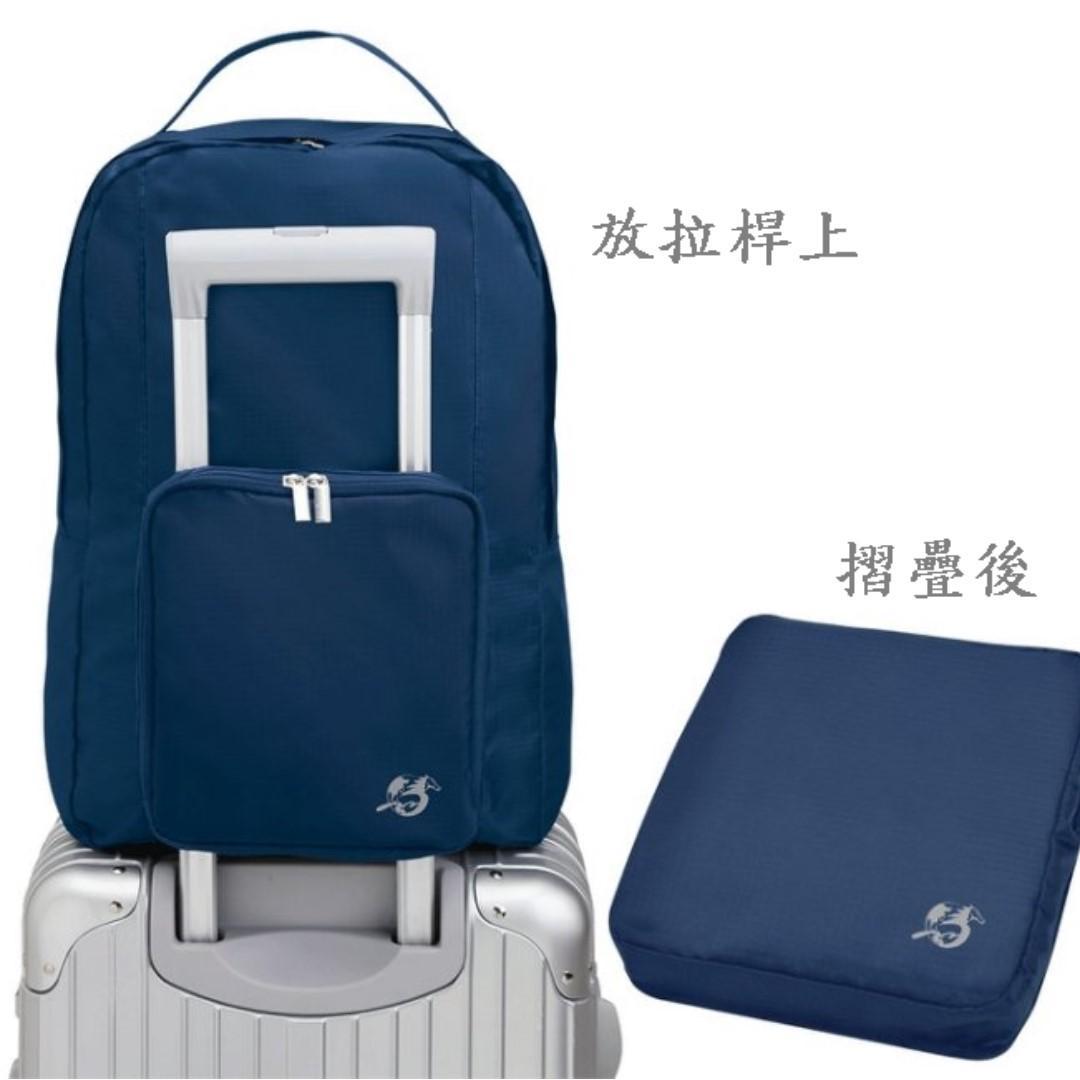 $50摺疊背囊 / 行李箱外掛袋