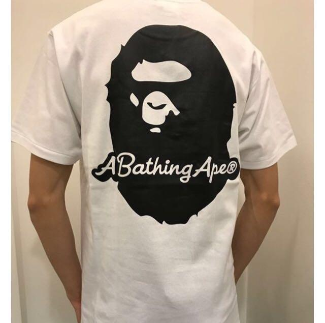 Bape Patch A Bathing Ape Accessory